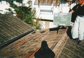 屋根 瓦→劣化