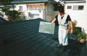 屋根 コロニアル葺き完成