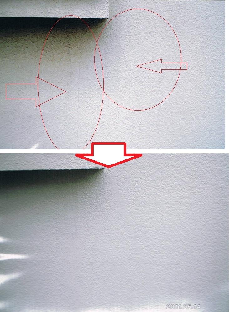 地震による外部壁面のひび割れ補修工事
