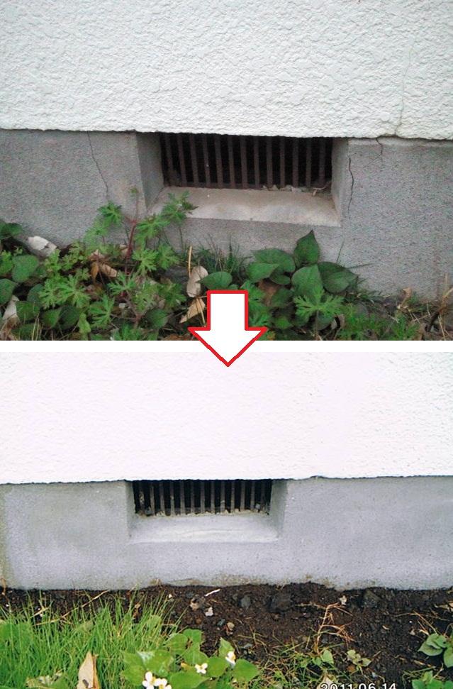 基礎モルタル補修・補強工事