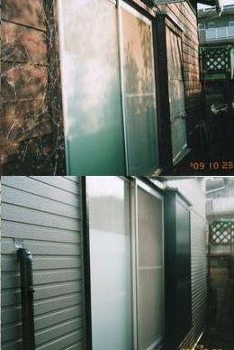 雨戸 戸袋補修塗装