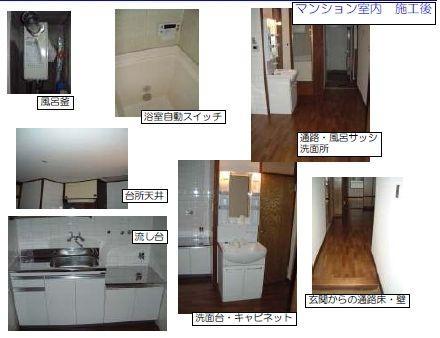 業務紹介(pdf写真あり)