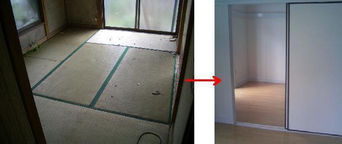 室内修理(床)
